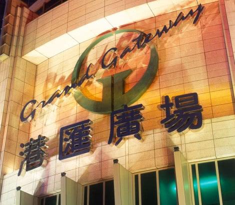 Grand Gateway 66