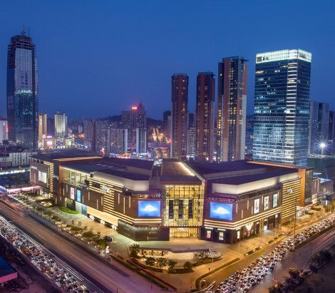 MixC in Nanning