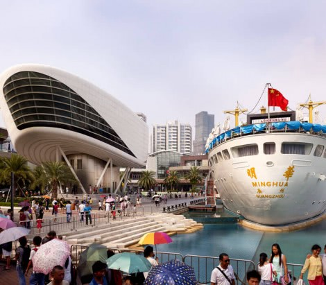 Shekou Sea World Plaza